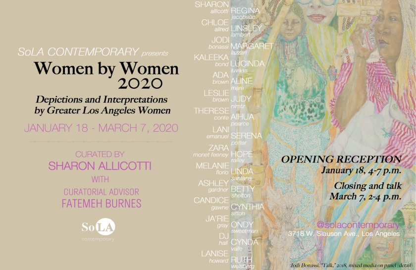 WOMEN x WOMEN artillery ad